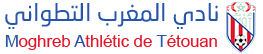 نادي المغرب التطواني